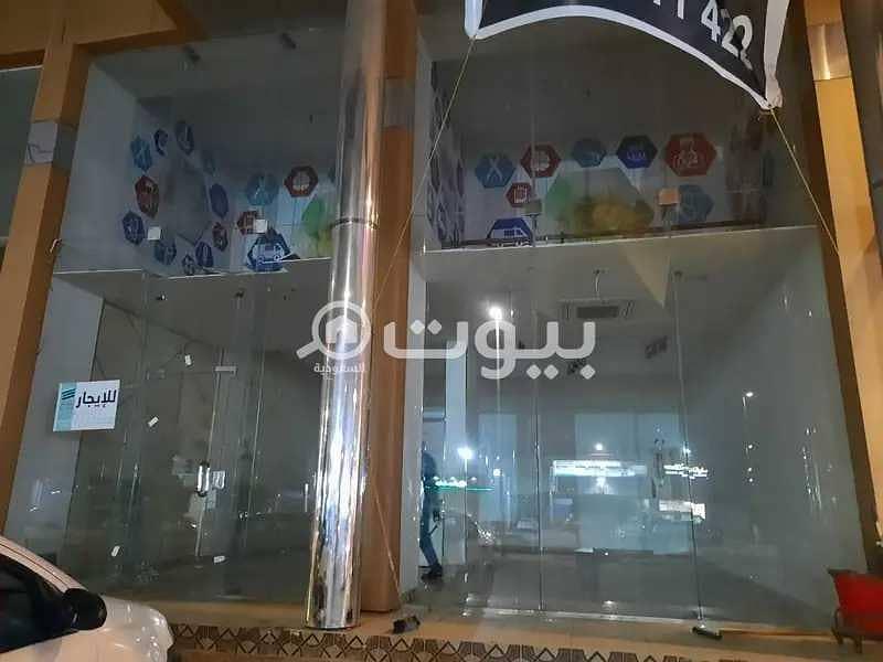 محل للإيجار في حي السامر، شمال جدة