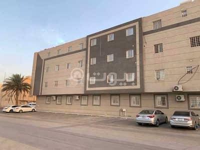 فلیٹ 3 غرف نوم للبيع في الرياض، منطقة الرياض - شقة للبيع بشارع الأقصر بظهرة لبن، غرب الرياض