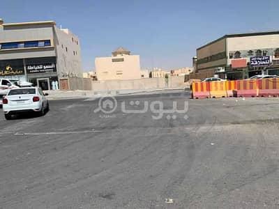 Commercial Land for Sale in Riyadh, Riyadh Region - Commercial land | 900 SQM for sale in Dhahrat Laban, West Riyadh
