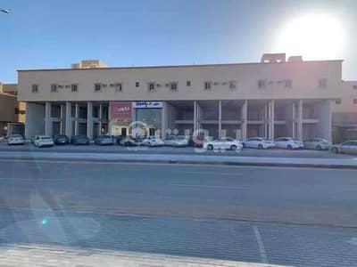 Showroom for Rent in Riyadh, Riyadh Region - New showrooms for rent in Dhahrat Laban, West Riyadh