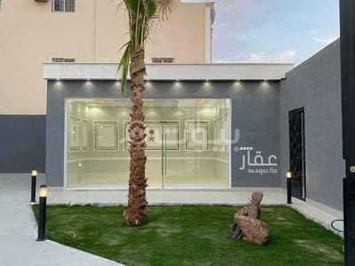 Residential Building for Sale in Riyadh, Riyadh Region -