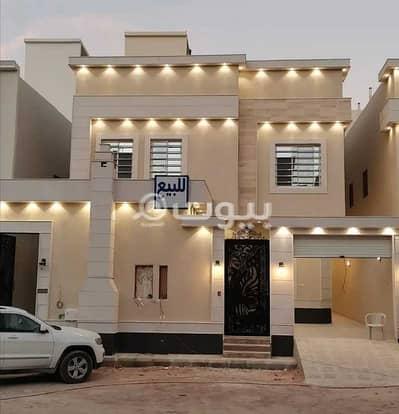 6 Bedroom Villa for Sale in Riyadh, Riyadh Region - One Floor Villa And 3 Apartments For Sale In Al Khaleej, East Riyadh