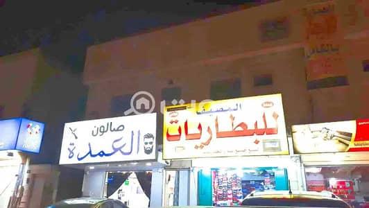 Shop for Rent in Riyadh, Riyadh Region - Commercial Shop for rent in Al Masif, North of Riyadh