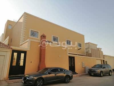 4 Bedroom Flat for Rent in Riyadh, Riyadh Region - For rent an apartment in Al-Kifah Street next to Ali Al-Naqeeb Street in Al-Hazm, west of Riyadh