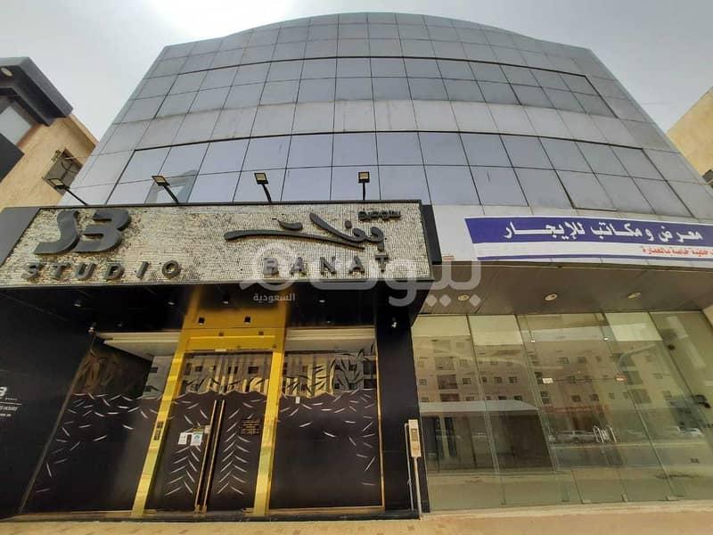 عمارة تجارية للإيجار في العليا، شمال الرياض