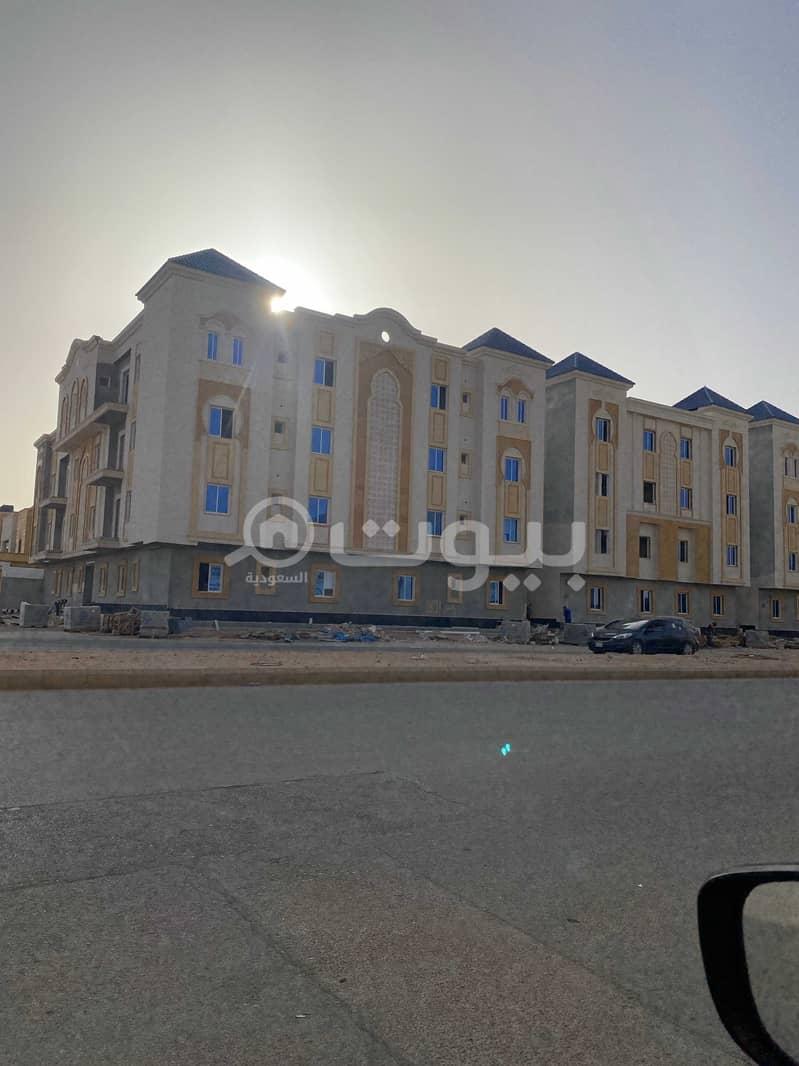 شقق للبيع في قرطبة، شرق الرياض