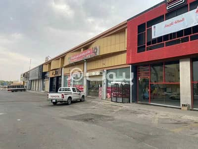 Showroom for Rent in Buraydah, Al Qassim Region - For rent showrooms in Al Safra, Buraydah
