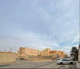 Corner land for sale in Al-Omari scheme, Buraydah