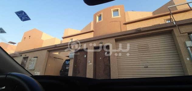 فلیٹ 4 غرف نوم للبيع في بريدة، منطقة القصيم - للبيع شقة أرضية في الأفق، بريدة