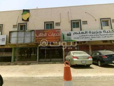 Shop for Rent in Riyadh, Riyadh Region - 3 Shops For Rent In Al Rawabi, East Riyadh