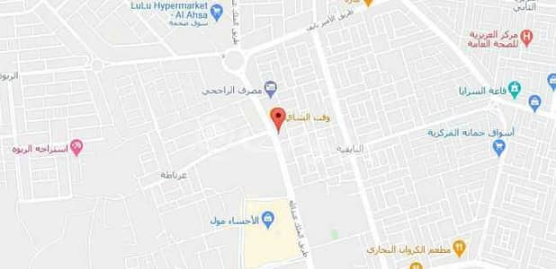 Commercial Land for Rent in Al Ahsa, Eastern Region - Commercial Land | 1130 SQM for rent in Al Nayfiayah, Al Hofuf