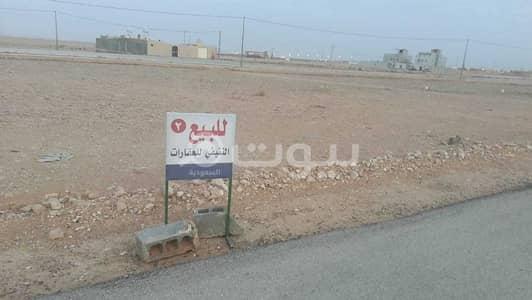 Residential Land for Sale in Al Zulfi, Riyadh Region - Residential land for sale in Al Yasmin, Al Zulfi