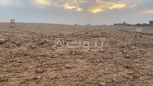 Residential Land for Sale in Al Zulfi, Riyadh Region - Two adjacent lands for sale in Al Nahdah district, Al Zulfi