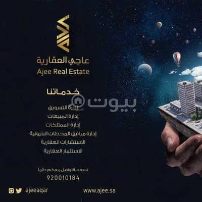 ارض زراعية  للبيع في القويعية، منطقة الرياض - أرض زراعية للبيع في الجلة، القويعية