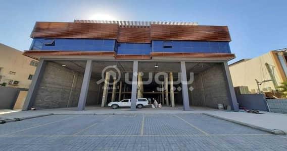 عمارة تجارية  للايجار في الرياض، منطقة الرياض - عمارة تجارية | 3 أدوار للإيجار بحي الملك فهد، شمال الرياض