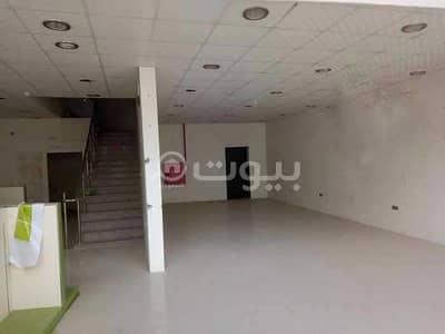 صالة عرض  للايجار في الرياض، منطقة الرياض - صالة عرض للإيجار بالجرادية، غرب الرياض