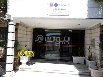 1 Bedroom Flat for Rent in Riyadh, Riyadh Region - Furnished studios for rent in Al Sulimaniyah, north of Riyadh