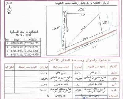 Commercial Land for Sale in Riyadh, Riyadh Region - Commercial Residential Land for sale in Al Fakhiriyah, West of Riyadh.