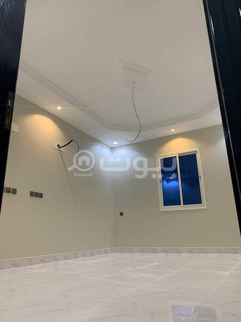 Apartment For Sale In Khamis Mushait, Aseer