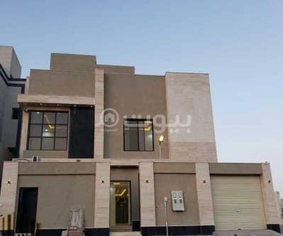 5 Bedroom Villa for Sale in Riyadh, Riyadh Region - Luxury villa for sale in Al Yasmin, North Riyadh