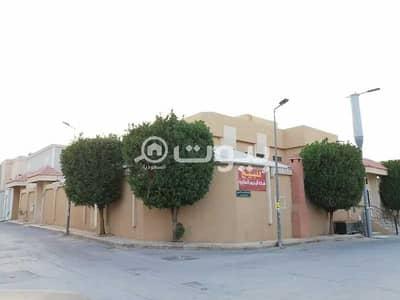 فیلا 5 غرف نوم للبيع في الرياض، منطقة الرياض - فيلا زاوية للبيع في حي الروضة، شرق الرياض