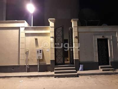 4 Bedroom Villa for Sale in Riyadh, Riyadh Region - Duplex Villa For Sale In Al Mohammadiyah, North Riyadh