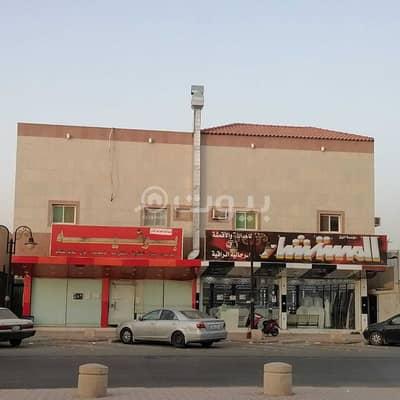 Residential Building for Sale in Riyadh, Riyadh Region - Residential Building for sale in Al Izdihar district, east of Riyadh