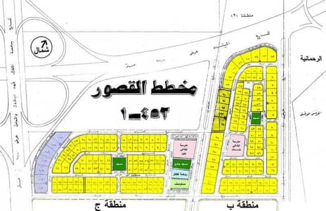 Residential Land for Sale in Dhahran, Eastern Region - Corner land for sale in Al Qusur, Dhahran
