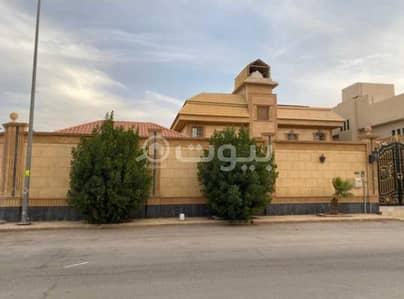 4 Bedroom Villa for Sale in Riyadh, Riyadh Region - Villa internal staircase for sale in Al Andalus district East of Riyadh