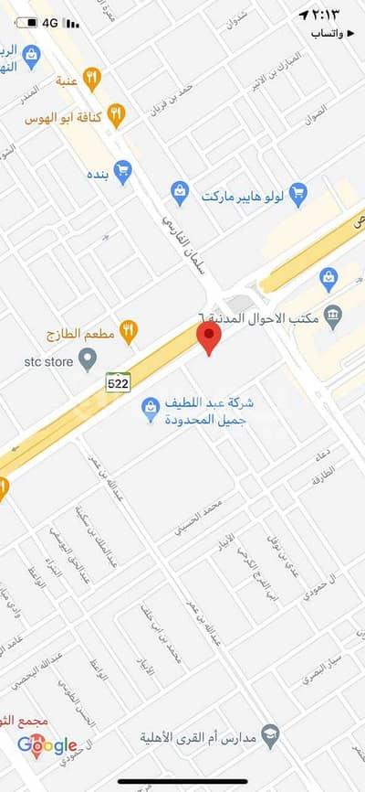 ارض تجارية  للايجار في الرياض، منطقة الرياض - أرض تجارية للإيجار لمدة طويلة في النسيم الغربي، شرق الرياض