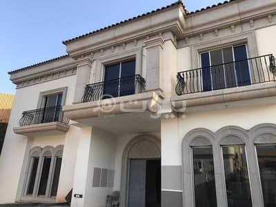 4 Bedroom Villa for Sale in Riyadh, Riyadh Region - Luxury Internal Staircase Villa For Sale In King Abduallah, North Riyadh