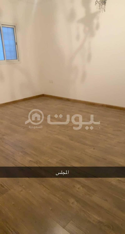 شقة تمليك باليرموك، شرق الرياض