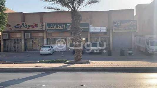 Shop for Rent in Riyadh, Riyadh Region - Shops for rent in Al Khaleej, east of Riyadh