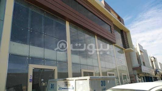Showroom for Rent in Riyadh, Riyadh Region - Commercial showrooms for rent in Al Mursalat Building Al Yasmin, North Riyadh
