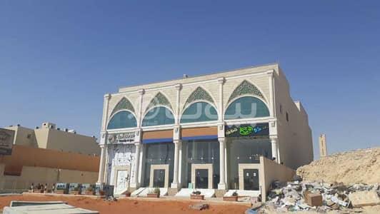 Showroom for Rent in Riyadh, Riyadh Region - Commercial showrooms for rent in Al Malqa, north of Riyadh