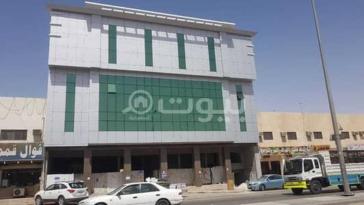 عمارة تجارية  للايجار في الدرعية، منطقة الرياض - معارض تجارية بمساحات مختلفة للإيجار في الخالدية، الدرعية