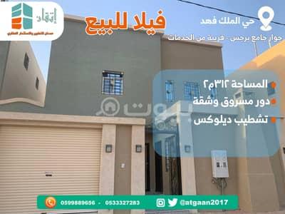 6 Bedroom Villa for Sale in Al Aflaj, Riyadh Region - Villa in King Fahd District, Al Aflaj