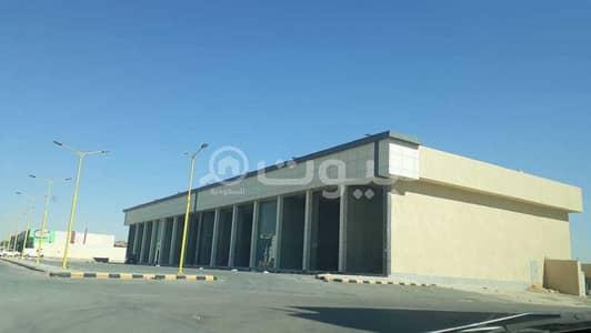 Showroom for Rent in Riyadh, Riyadh Region - Commercial Showrooms For Rent In Al Arid, North Riyadh