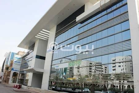 عمارة تجارية  للايجار في الرياض، منطقة الرياض - عمارة تجارية للإيجار في العليا، شمال الرياض