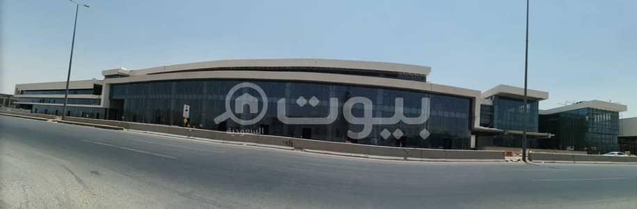 صالة عرض  للايجار في الرياض، منطقة الرياض - معارض تجارية للإيجار في قرطبة، شرق الرياض