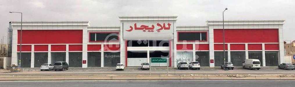 Showroom for Rent in Riyadh, Riyadh Region - For rent showrooms in Al Rimal, east of Riyadh