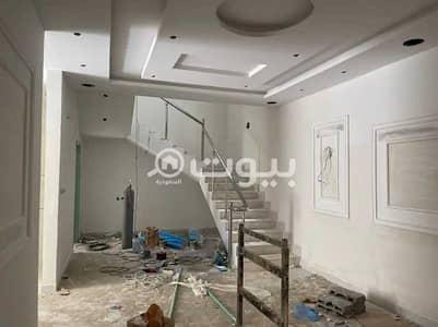 5 Bedroom Villa for Sale in Riyadh, Riyadh Region - Duplex villa with internal stairs for sale in Al Mousa, Tuwaiq, West of Riyadh