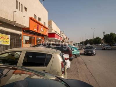 Shop for Rent in Riyadh, Riyadh Region - Store for rent in Al Khaleej district, east of Riyadh | Salman Al Farsi Street