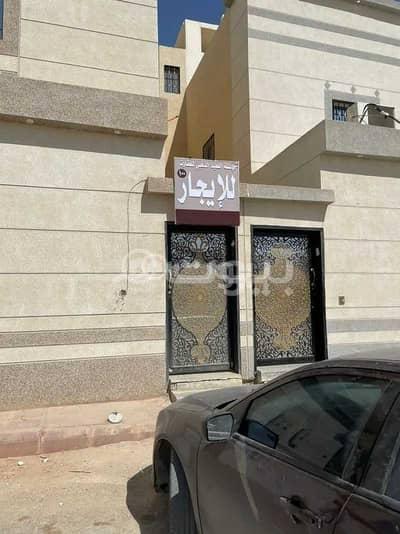 3 Bedroom Flat for Rent in Riyadh, Riyadh Region - Apartment For Rent In Al Maizilah, East Riyadh