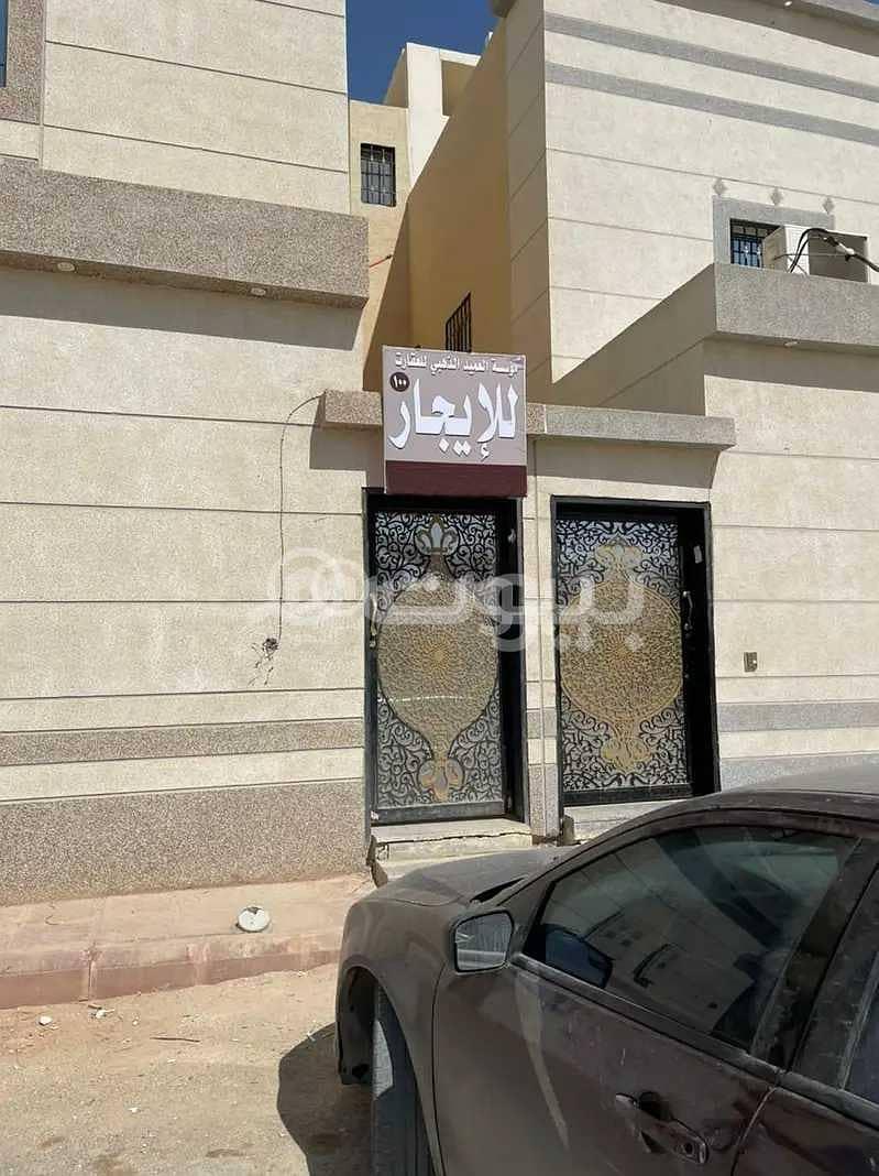 شقة للإيجار في المعيزلة، شرق الرياض