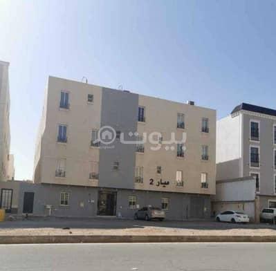 Residential Building for Sale in Riyadh, Riyadh Region - Building for sale in King Faisal district, East of Riyadh