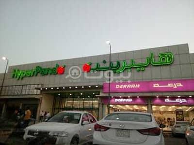 Shop for Rent in Buraydah, Al Qassim Region - Shops for rent in Hyper Panda complex Al Khalidiyyah district, Buraydah