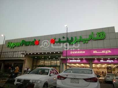 محلات للايجار في مجمع هايبر بنده حي الخالدية، بريدة