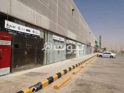 Shop for Rent in Riyadh, Riyadh Region - Shops for yearly rent in Ishbiliyah, East Riyadh