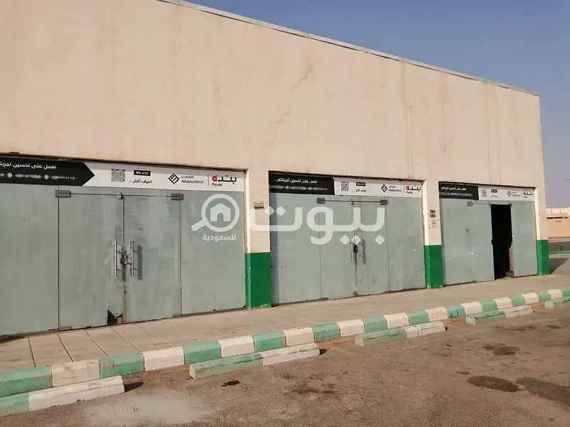 محلات تجارية للإيجار في الفهد، البكيرية
